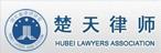 楚天律师网